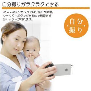 iPhoneShutter AB GRIP 2 ホワイト_3