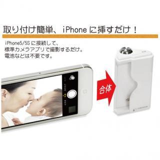 iPhoneShutter AB GRIP 2 ホワイト_4