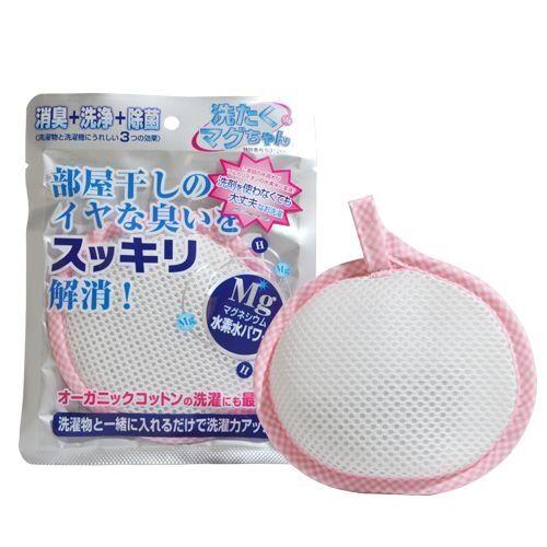 宮本製作所・洗たくマグちゃん ピンク【2月下旬】_0