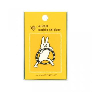 蒔絵シール makie sticker usabu-chan WH