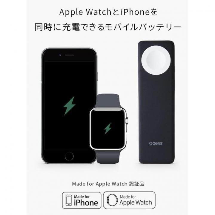 Apple Watch用モバイルバッテリー 4000mAhタイプ USBポートX1(2A)