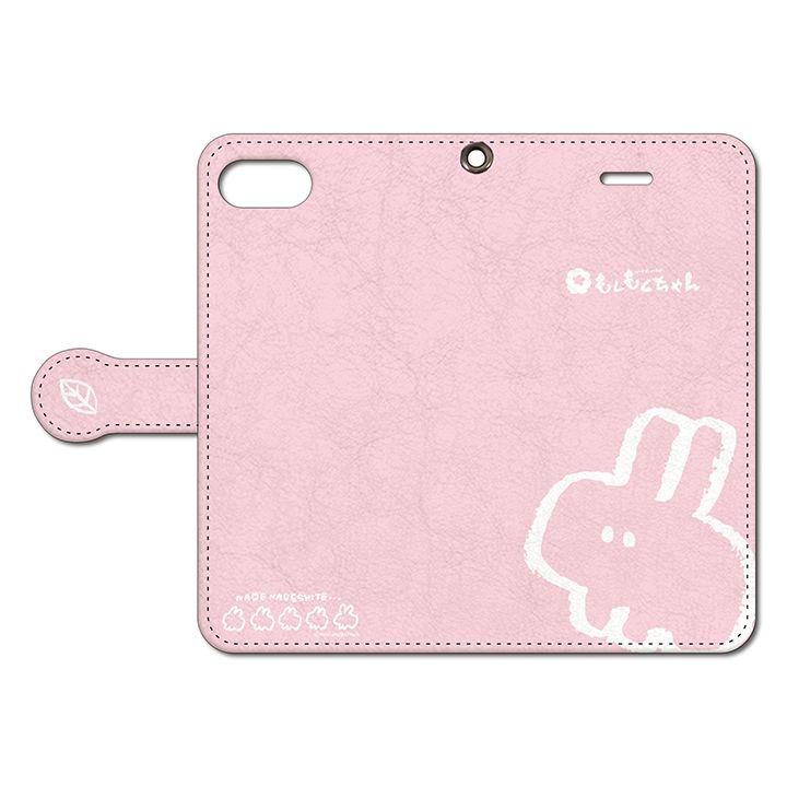 iPhone8/7 ケース なでなでしてほしいウサギの手帳型iPhoneケース 8/7用_0