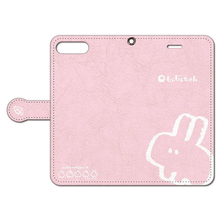 iPhone8 Plus/7 Plus ケース なでなでしてほしいウサギの手帳型iPhoneケース 8 Plus/7 Plus用_0