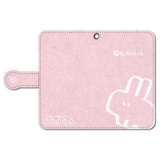 なでなでしてほしいウサギの汎用手帳型ケース Sサイズ【4月中旬】