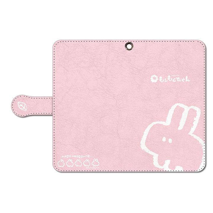 なでなでしてほしいウサギの汎用手帳型ケース Mサイズ_0
