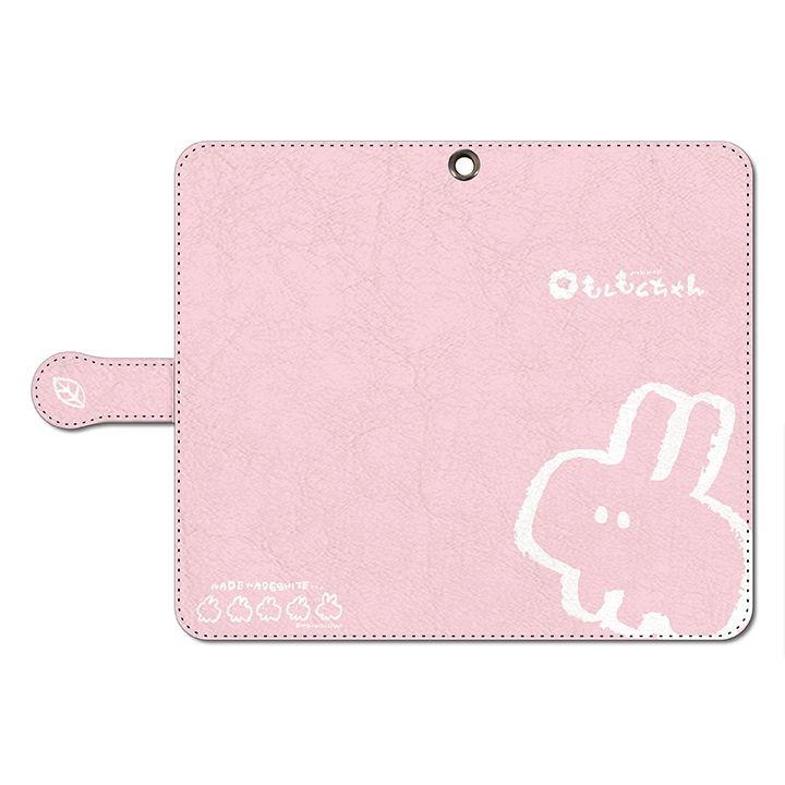 なでなでしてほしいウサギの汎用手帳型ケース Lサイズ_0