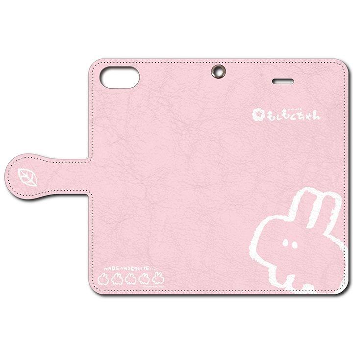 iPhone SE/5s/5 ケース なでなでしてほしいウサギの手帳型iPhoneケース SE/5s/5用_0