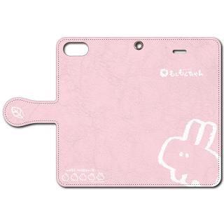 iPhone SE/5s/5 ケース なでなでしてほしいウサギの手帳型iPhoneケース SE/5s/5用