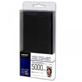 HIDISC 5000mAh モバイルバッテリー USB出力5V 2.1A ブラック【8月下旬】