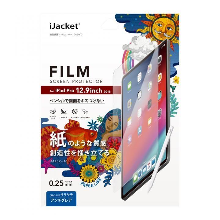 iPad Pro 12.9インチ(第三世代)用 液晶保護フィルム ペーパーライク 12.9インチ iPad Pro 2020/2018_0