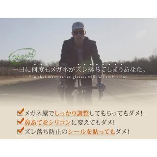 メガネズレ落ち防止ワックス ハナピタ!(R)_5