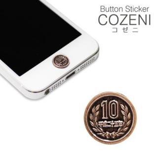 Touch meホームボタンステッカー COZENI(十円)