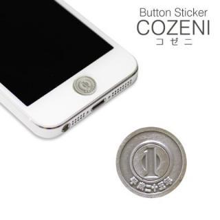 Touch meホームボタンステッカー COZENI(一円)