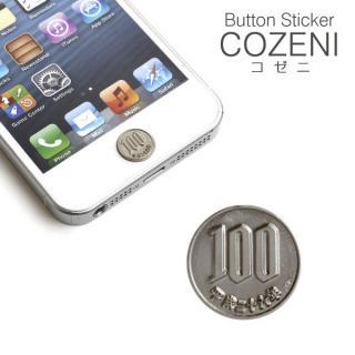 Touch meホームボタンステッカー COZENI(百円)