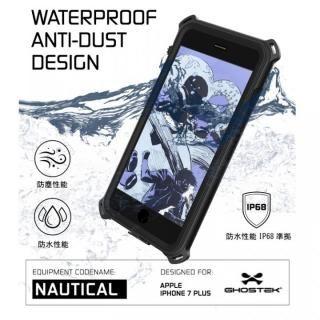 【iPhone7 Plusケース】耐衝撃 IP68防水ケース Ghostek Nautical ブラック iPhone 7 Plus_1