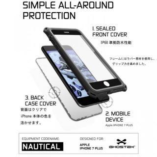 【iPhone7 Plusケース】耐衝撃 IP68防水ケース Ghostek Nautical ブラック iPhone 7 Plus_3