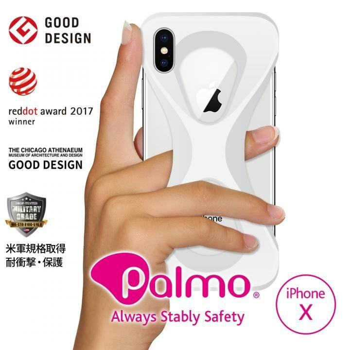 Palmo 落下防止シリコンケース ホワイト iPhone X