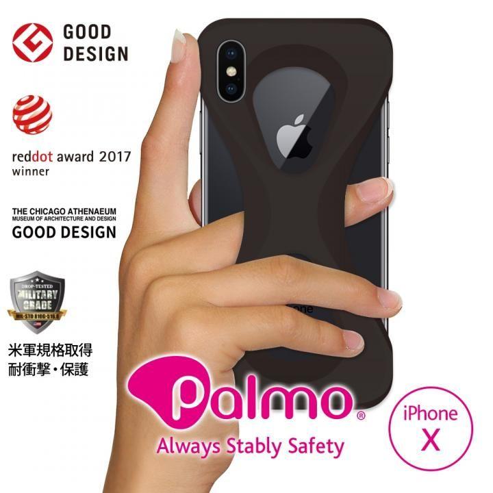 【iPhone Xケース】Palmo 落下防止シリコンケース ブラック iPhone X_0