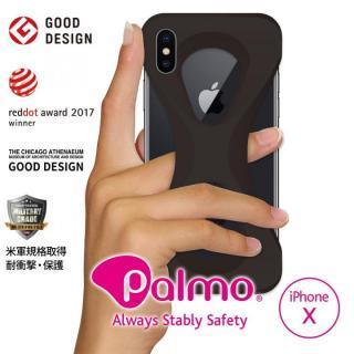 Palmo 落下防止シリコンケース ブラック iPhone X