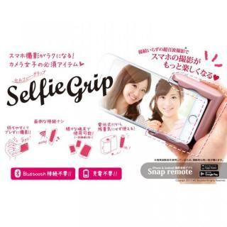 スマートフォン(汎用) 自撮りグリップ Selfie Grip ホワイト