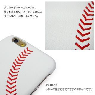 【iPhone6ケース】トルコ製本革張りハードケース ベースボール iPhone 6_2