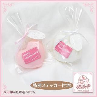 マミルトンのハート型石鹸&バレンタインステッカー