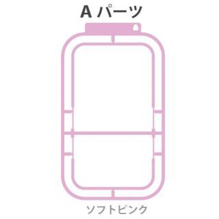 iPhone SE/5s/5 プラモデルケース Aパーツ ソフトピンク