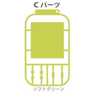 iPhone SE/5s/5 プラモデルケース Cパーツ ソフトグリーン
