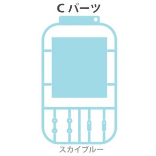 iPhone SE/5s/5 プラモデルケース Cパーツ スカイブルー
