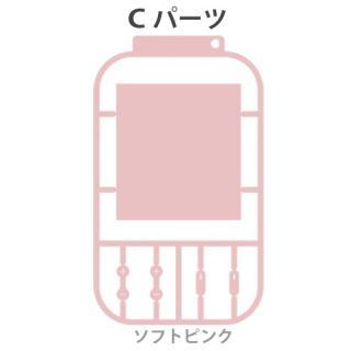 iPhone SE/5s/5 プラモデルケース Cパーツ ソフトピンク