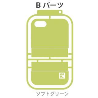 iPhone SE/5s/5 プラモデルケース Bパーツ ソフトグリーン