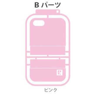 iPhone SE/5s/5 プラモデルケース Bパーツ ピンク