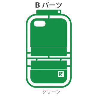 iPhone SE/5s/5 プラモデルケース Bパーツ グリーン
