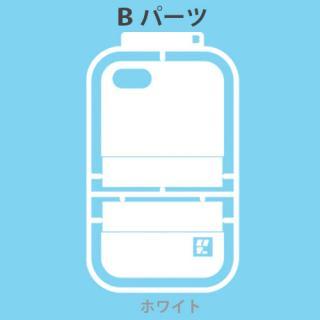 iPhone SE/5s/5 プラモデルケース Bパーツ ホワイト