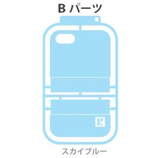 iPhone SE/5s/5 プラモデルケース Bパーツ スカイブルー
