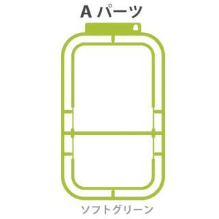iPhone SE/5s/5 プラモデルケース Aパーツ ソフトグリーン