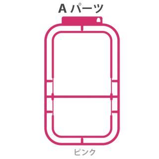 iPhone SE/5s/5 プラモデルケース Aパーツ ピンク