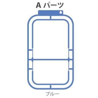 iPhone SE/5s/5 プラモデルケース Aパーツ ブルー