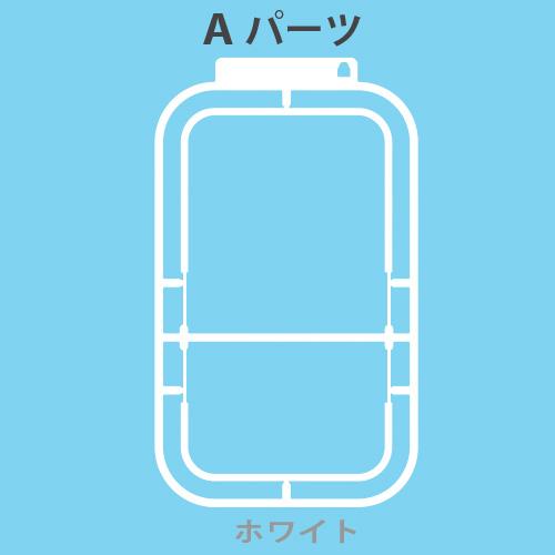 iPhone SE/5s/5 プラモデルケース Aパーツ ホワイト