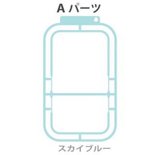 iPhone SE/5s/5 プラモデルケース Aパーツ スカイブルー