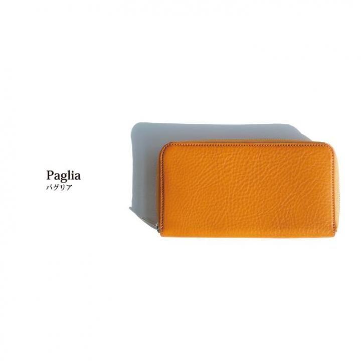 イタリアンレザー 財布 MLC Long Wallet パグリア_0