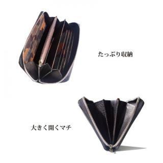 イタリアンレザー 財布 MLC Long Wallet ブラック(ネロ)_1