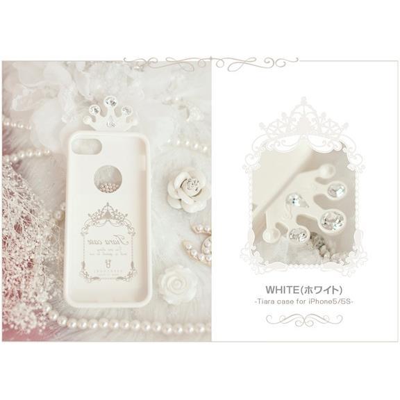 ティアラケース ホワイト iPhone SE/5s/5ケース
