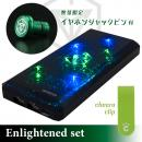 [12000mAh]cheero INGRESS POWER CUBE Enlightenedセット