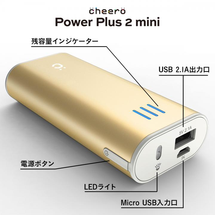 [6000mAh] Power Plus 2 mini モバイルバッテリー ゴールド_0