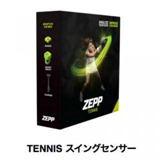 スイングセンサーZEPP テニス