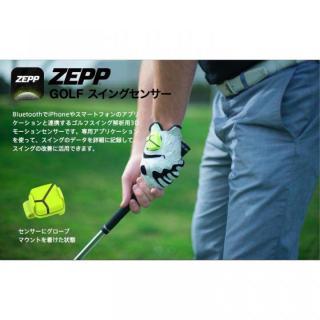 ZEPP ゴルフ スイングセンサー 送料無料