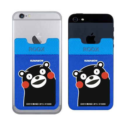 iPhone6/6 Plus ケース スマホにポケット Sinji Pouch くまモンバージョン ブルー_0