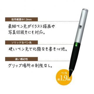 タッチペン Fine Point Pro S シルバー