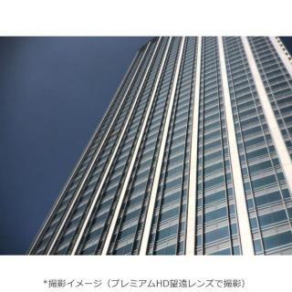 bitplay SNAP!シリーズ/CLIP専用レンズ プレミアムHD望遠レンズ_4